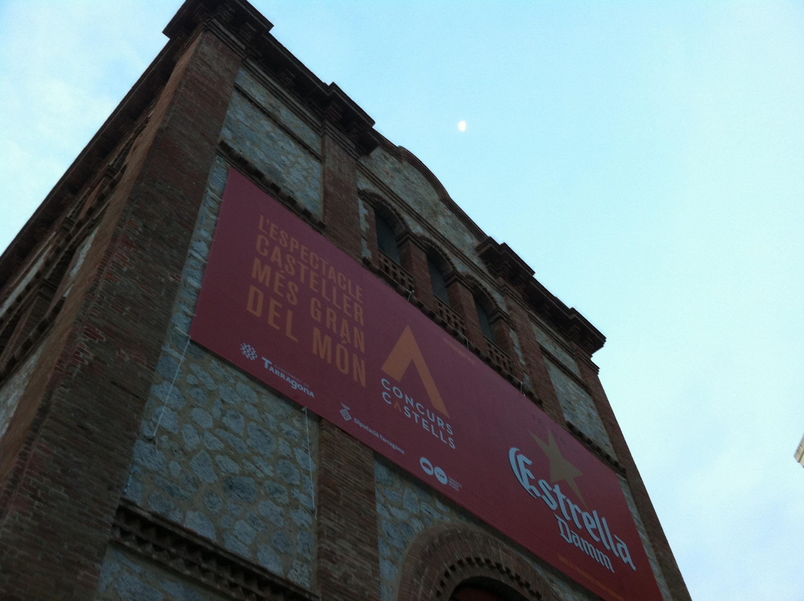 Imatge de l'entrada a la Tarraco Arena Plaça l'any passat (foto: J. Ardila)